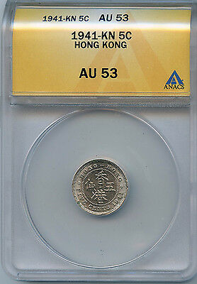 1941 KN 5c HONG KONG AU 53 ANACS (ALMOST ABOUT UNCIRCULATED) UK TERRITORY NICKEL