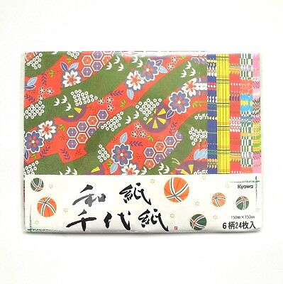 Origami Chiyogami Paper Japanese Craft 24 Sheets 15cmx15cm 6 Patterns E160