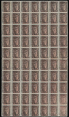 Armenia, 1922, SC 309, Sheet of 70, MNH. la44