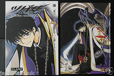 JAPAN Clamp manga: Tsubasa: Reservoir Chronicle vol.10 Deluxe Edition w/Case