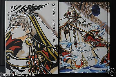 JAPAN Clamp manga: Tsubasa: Reservoir Chronicle vol.6 Deluxe Edition w/Case