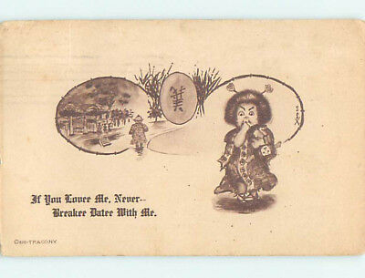 Pre-Linen comic China - CHINESE GIRL COMPLAINS ABOUT DATE HJ1730