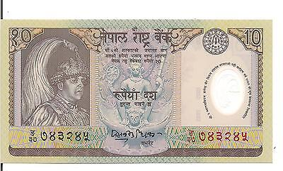 NEPAL, 10 RUPEES, ND(2005), UNC, Polymer note