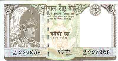 Nepal, 10 Rupees, Nd(1985 - 87), Unc