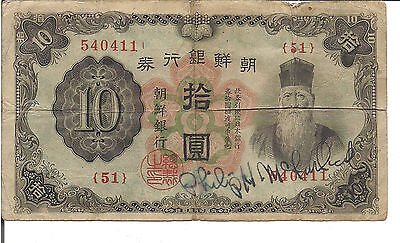 Korea , 10 Yen, P#36, Nd(1944-45)