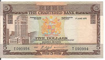 HONG KONG, $5, CHARTERED BANK, 1975 , W/ dated 1 st june 1975