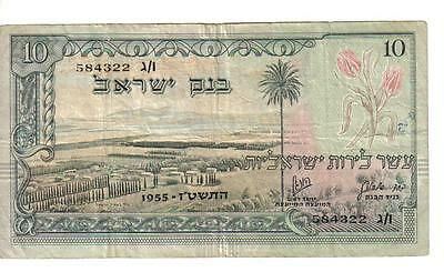 ISRAEL, 10 LIROT, Black serial # , 1955 / 5715