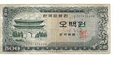 Korea South,500 Won,  Nd(1966)