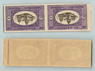 Armenia, 1920, 70, mint, imperf, pair. f823