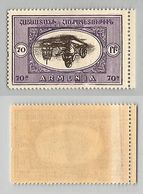Armenia, 1920, 70, mint, inverted center. c9473a