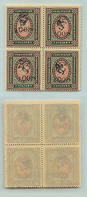 Armenia, 1920, SC 219, MNH, block of 4. f820