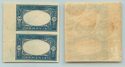 Armenia, 1920, 50, mint, omited center,  pair. f827