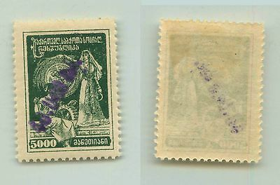 Georgia, 1923, SC 39, mint. rta5018