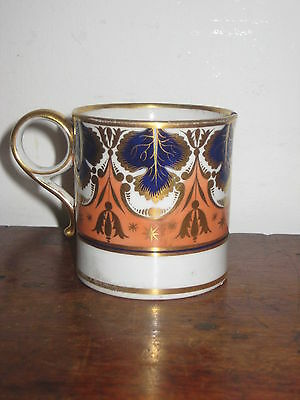 English Regency Period Coffee Can Cup Gilded Classical Design