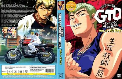 GTO - GREAT TEACHER ONIZUKA | Episodes 01-43 | 2 DVDs (GM0835)
