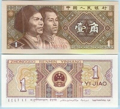 CHINA 1 JIAO 1980 Banknote bundle of 100 notes UNC - #MB1 10