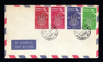 15489-ETHIOPIA-AIRMAIL FIRST DAY COVER ADDIS ABABA.1963.Ethiopie