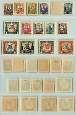 Lithuania, 1930, SC 242-255,  mint or used. rt5593