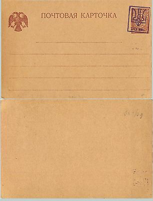 Ukraine, 1919, 10k, post card. d3419