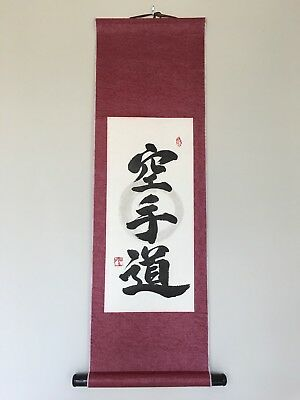 """Karate-Do"" Japanese Calligraphy Martial Arts Hanging  Scroll Dojo Art"