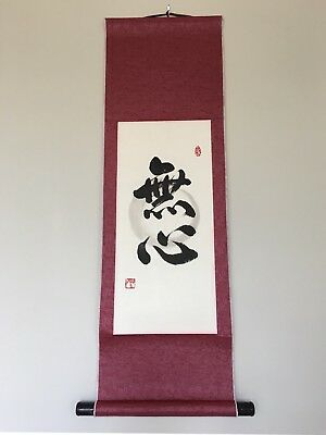 """No Mind"" Japanese Calligraphy Martial Arts Hanging  Scroll Dojo Art"