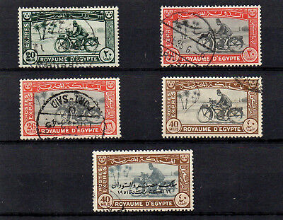 Egypt 1926 / 1952 Express Letter Stamps - Complete Set - Good Used - High Cat. £