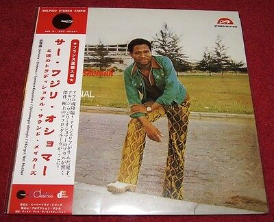 Sir Waziri Oshomah And His Traditional Sound Makers SUPERFLY RECORDS LP NEW!