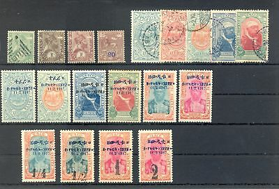 Ethiopia 1894 19 Stamps */**/0 --Most Vf