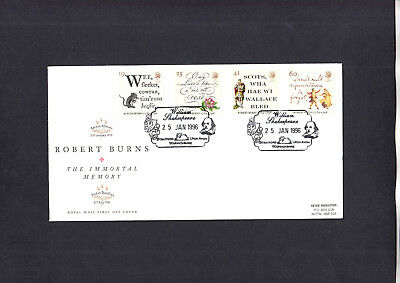 1996 Robert Burns Royal Mail FDC with William Shakespeare Stratford H/S