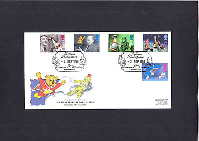 1996 Children's TV Royal Mail FDC with William Shakespeare Stratford H/S