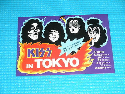 KISS Promo Sticker for 1978 Japan Tour KISS IN TOKYO BUDOKAN HALL
