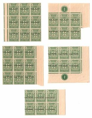 JAMAICA Scott # MR1 MINT NH Blocks w/ WAR STAMP Overprint
