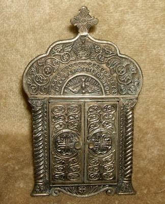 Antique Small Metal Russian Icon