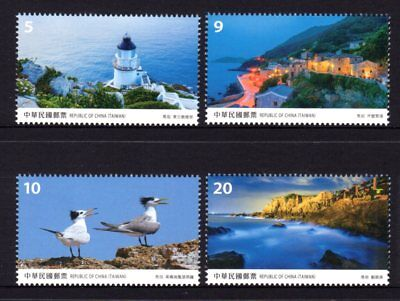 Taiwan 2017 Scenery Set 4 MNH