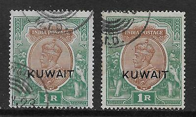 KUWAIT  SG 12 & 12a  BOTH SHADES OF THE 1923/4 WMK LARGE STAR  1r.   FINE USED
