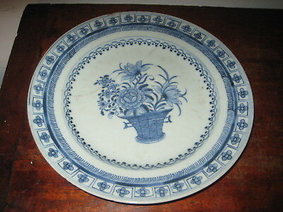 CHINESE BLUE & WHITE PLATE 18TH CENTURY repaired