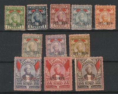 Zanzibar 1896 selection of 11 optd SPECIMEN MINT