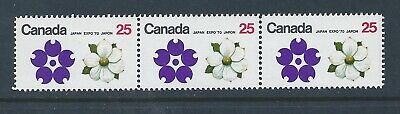 Canada #509i Strip of 3 Expo '70 Variety MNH **Free shipping**