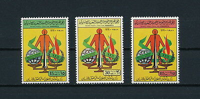 Libya  763-5 MNH, Human Rights, 1978