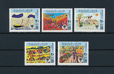 Libya  810a-e MNH, Childrens Drawings, 1979