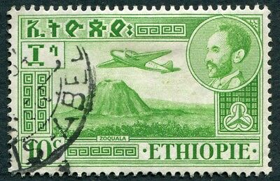 ETHIOPIA 1947-55 10c green SG379 used NG Zoquala Volcano AIRMAIL STAMP b #W45