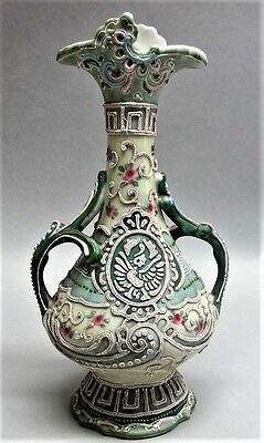 Fine Antique JAPANESE MEIJI-ERA SATSUMA Moriage Vase w/ Phoenix c. 1900  antique