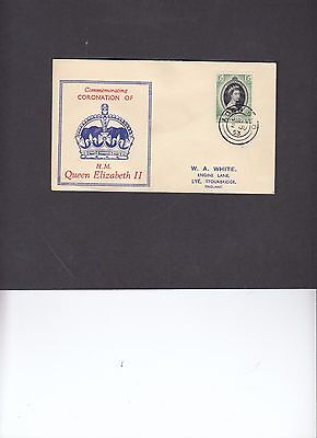 Aden 1953 Coronation illustrated First Day Cover
