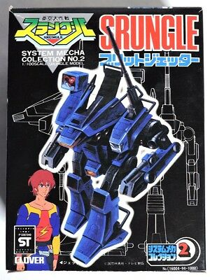 S499. SRUNGLE System Mecha Collection No. 2 BRIT JETTER Model by Clover (1983);;