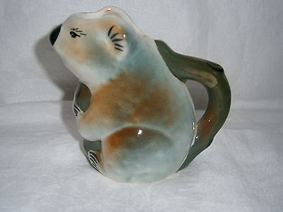 VINTAGE AUSTRALIANA KOALA MILK / CREAM JUG  c1950 WITH BRANCH HANDLE