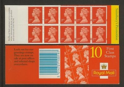 GB Stamps: Decimal Machin Barcode Booklet HD26.