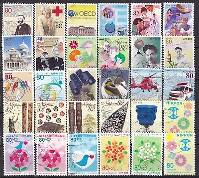 Japan Commemoratives (31) Used