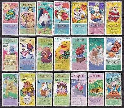 Japan New Year Lottery (49) Used