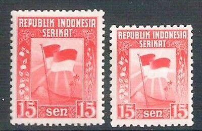 INDONESIA - 1950 Founding of the Republic Mint LH