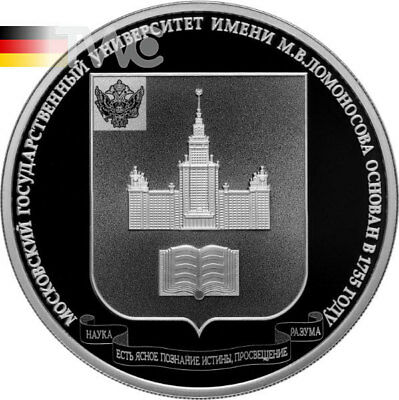 Russia 2015 3 rubles Lomonosov Moscow State University Proof Silver Coin